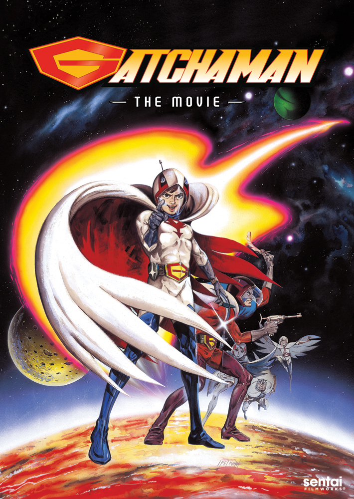 Gatchaman The Movie DVD 814131014177