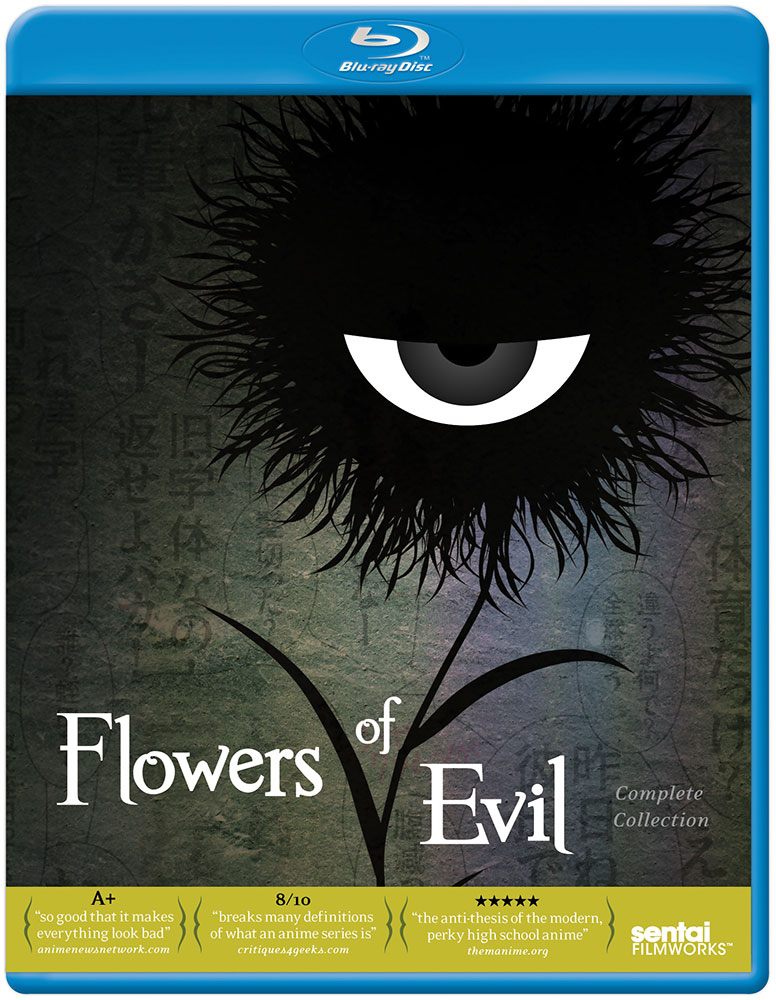 Flowers of Evil Blu-ray 814131014252