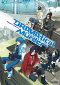 DRAMAtical Murder DVD