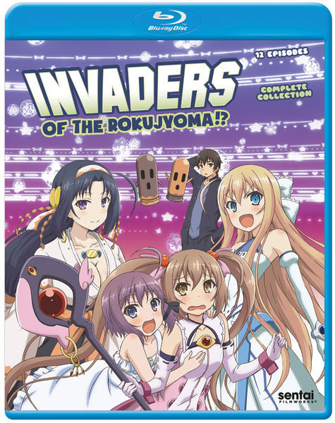 Invaders of the Rokujyoma Blu-ray