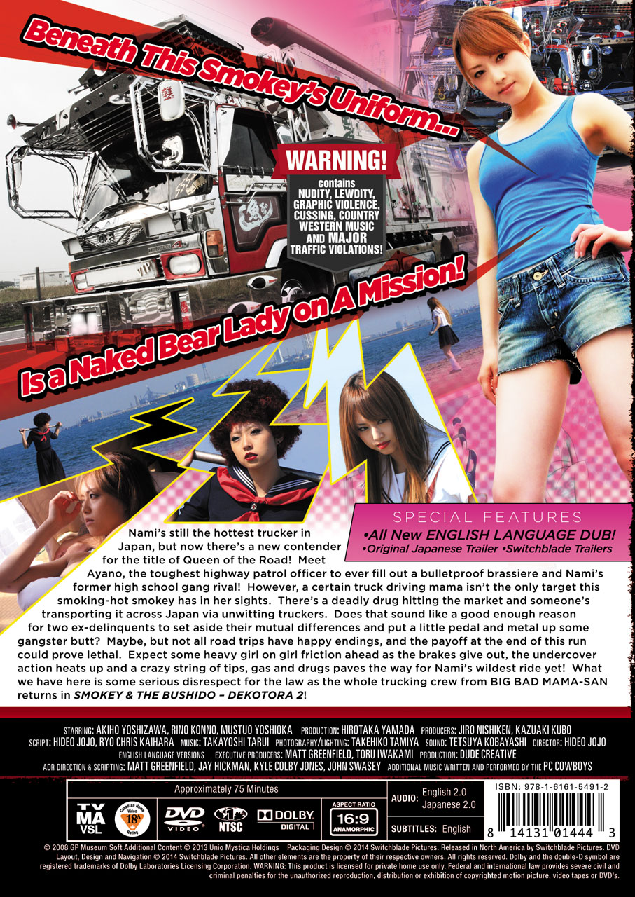 Dekotora 2 Smokey and the Bushido DVD Adult