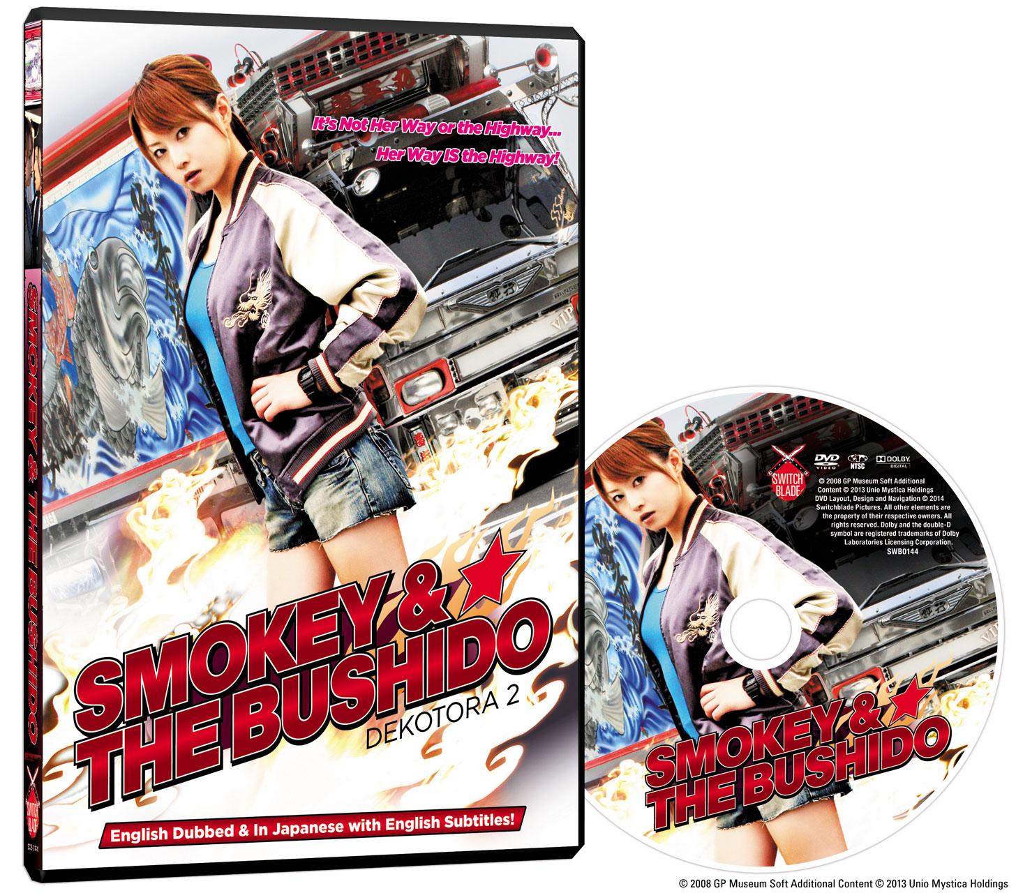 Smokey and the Bushido Dekotora 2 DVD