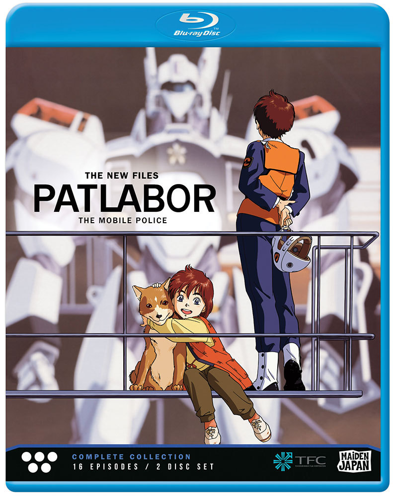 Patlabor The New Files (2/1990) Complete Collection Blu-ray 814131014641