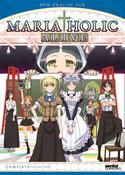 Maria-Holic Alive DVD