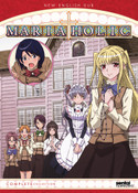 Maria-Holic DVD