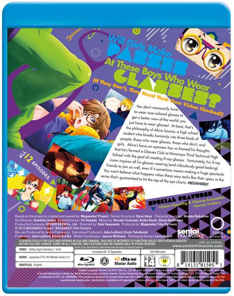 MEGANEBU Blu-ray