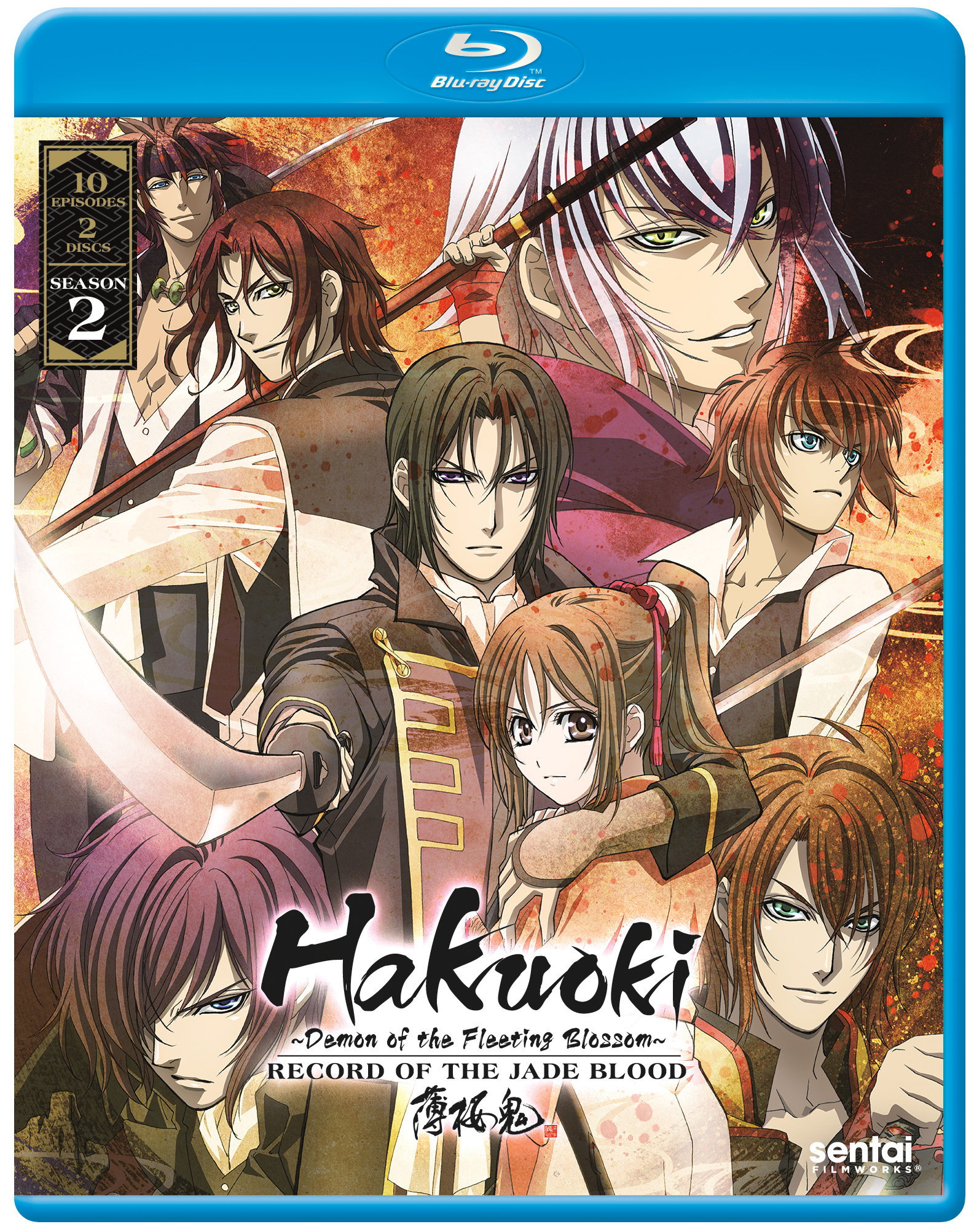 Hakuoki Season 2 Record of the Jade Blood Blu-ray 814131015198
