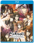 Hakuoki Season 2 Record of the Jade Blood Blu-ray