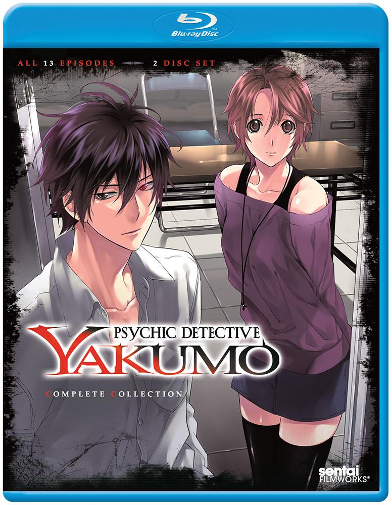 Psychic Detective Yakumo Blu-ray 814131015457