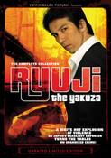 Ryuji the Yakuza DVD