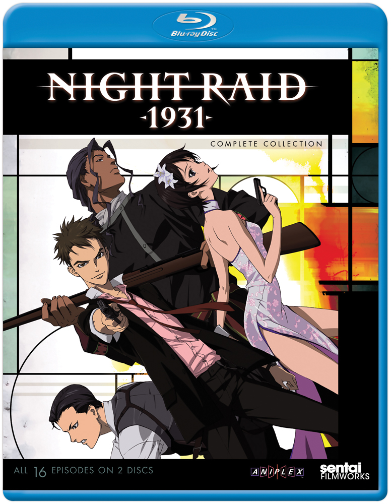 Night Raid 1931 Blu-ray 814131015518