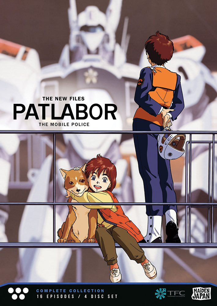 Patlabor The New Files Complete Collection (2/1990) DVD 814131015532