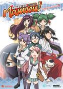 Guardian Ninja Mamoru DVD