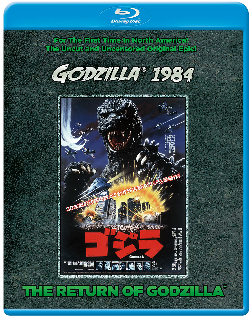 The Return of Godzilla (1984) Blu-ray 814131015594