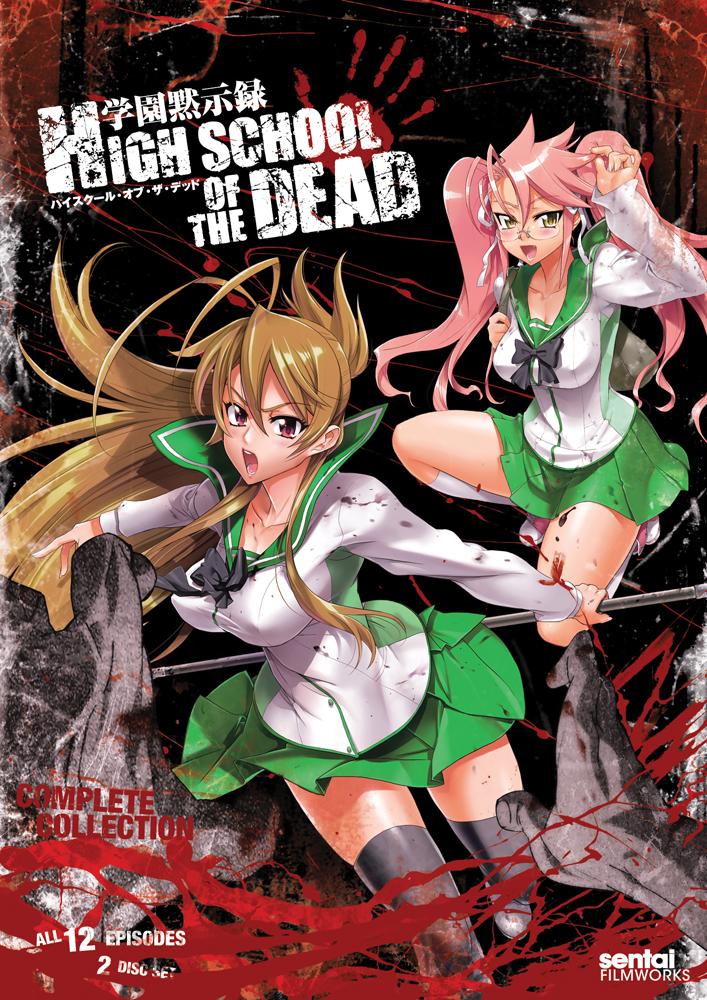 [Imagen: 814131015617_anime-Highschool-of-the-Dea...on-Hyb.jpg]