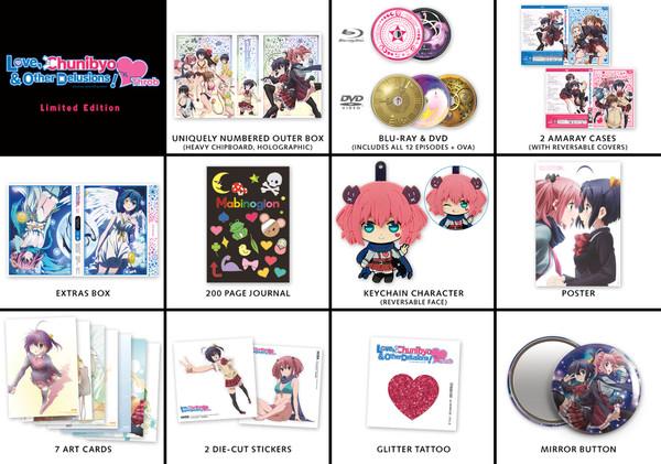 Love, Chunibyo & Other Delusions Heart Throb Premium Edition Blu-ray/DVD Box Set