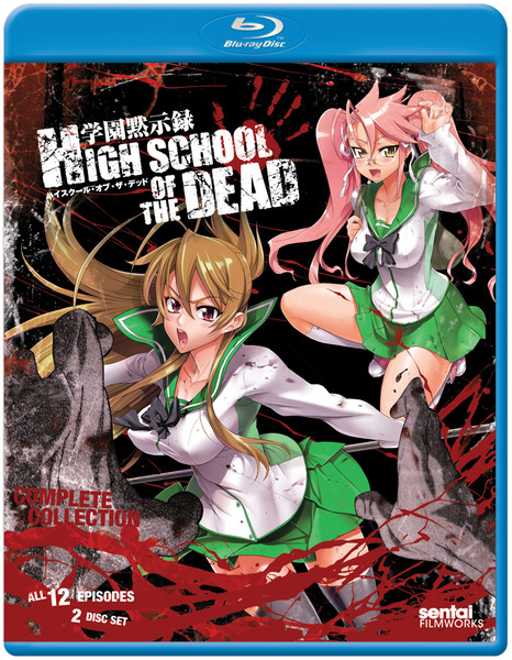 Highschool of the Dead Blu-ray