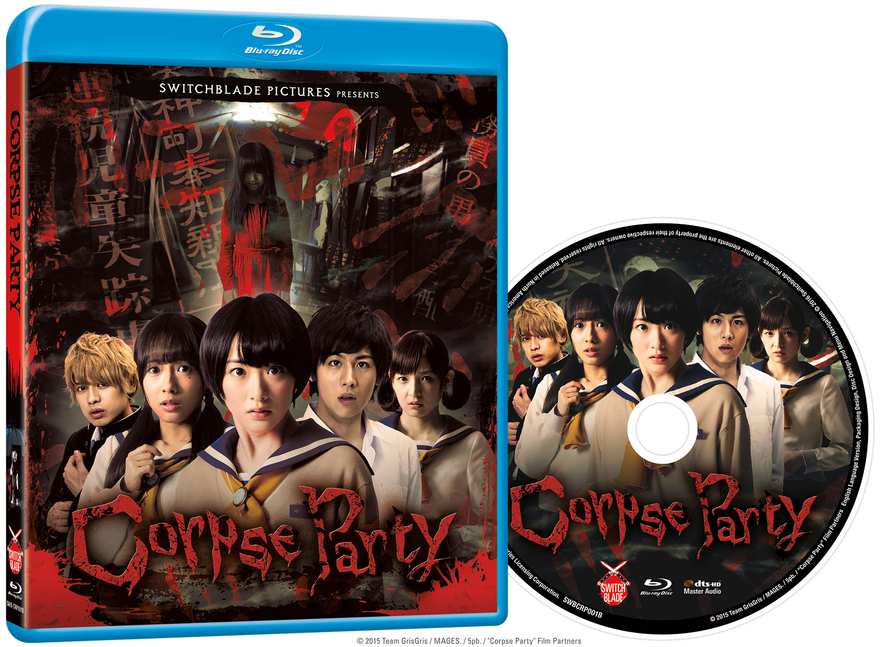Corpse Party Blu-ray