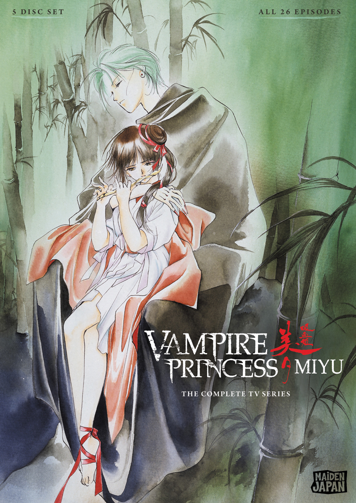 Vampire Princess Miyu TV Series Complete Collection DVD 814131015839