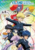 CLAMP School Detectives DVD