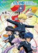 CLAMP School Detectives DVD