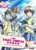 The Kawai Complex Guide to Manors & Hostel Behavior DVD