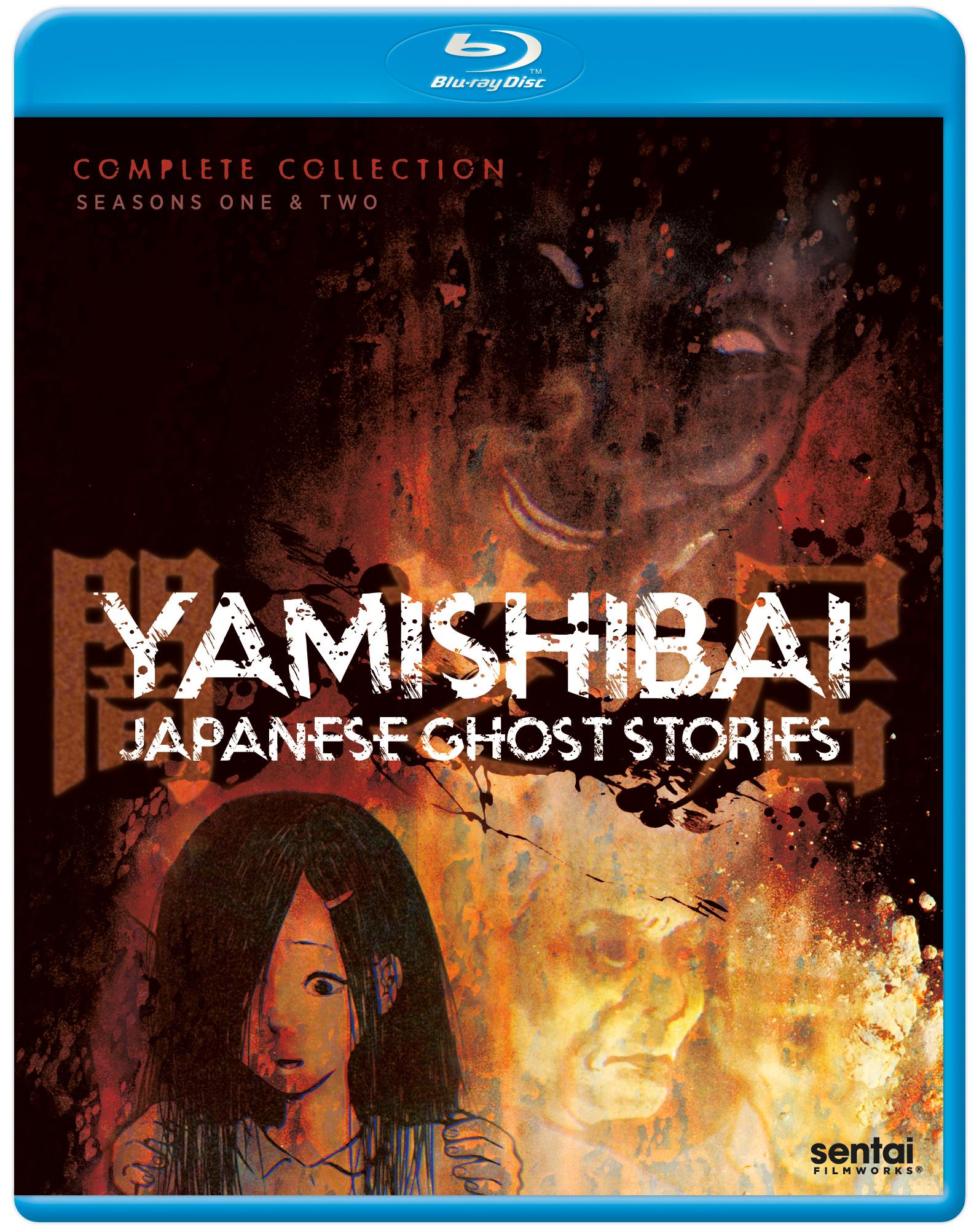 Yamishibai Blu-ray 814131015983