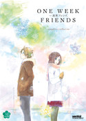 One Week Friends DVD