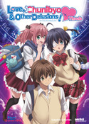 Love, Chunibyo & Other Delusions Heart Throb DVD