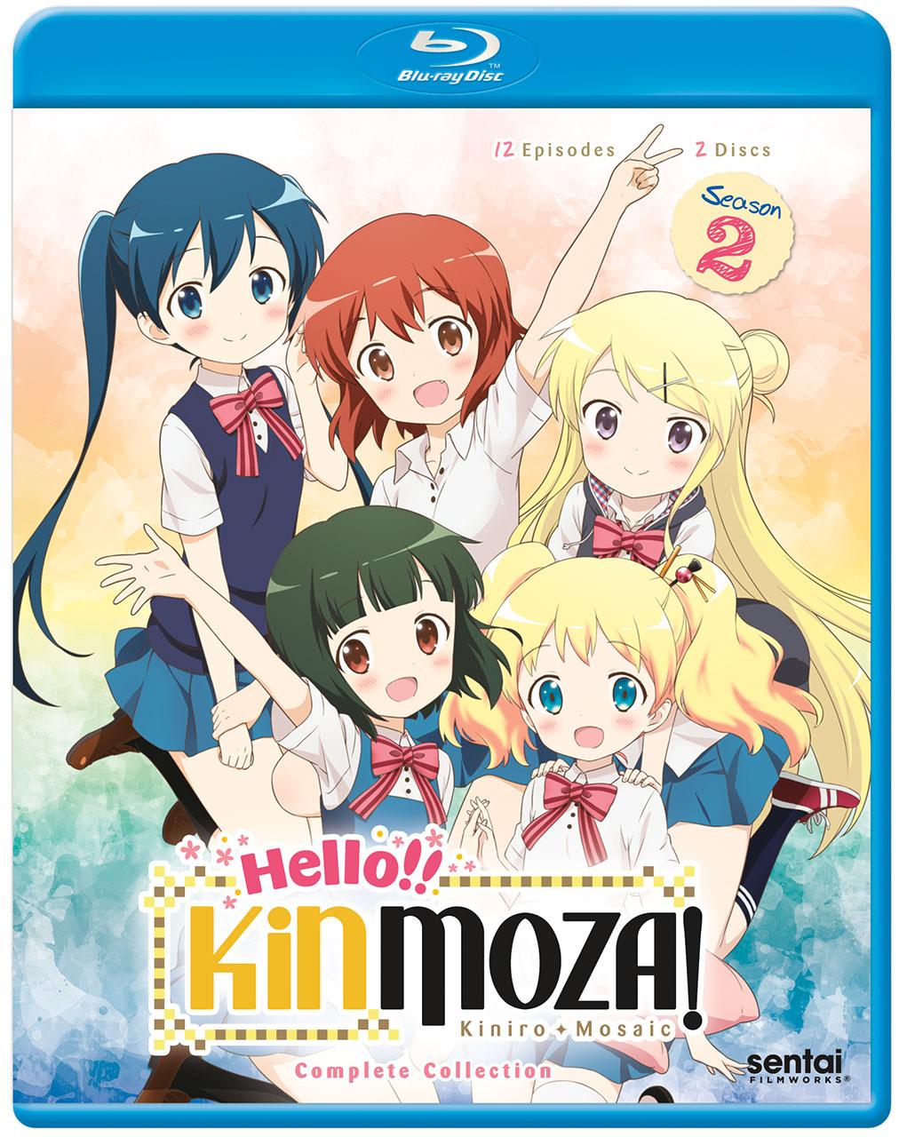 Hello!! Kinmoza! Blu-ray 814131016690