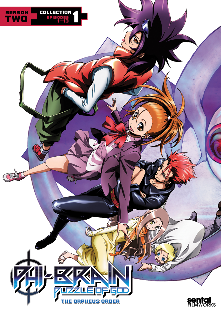 Phi-Brain The Puzzle of God Season 2 Orpheus Order Collection 1 DVD 814131016836