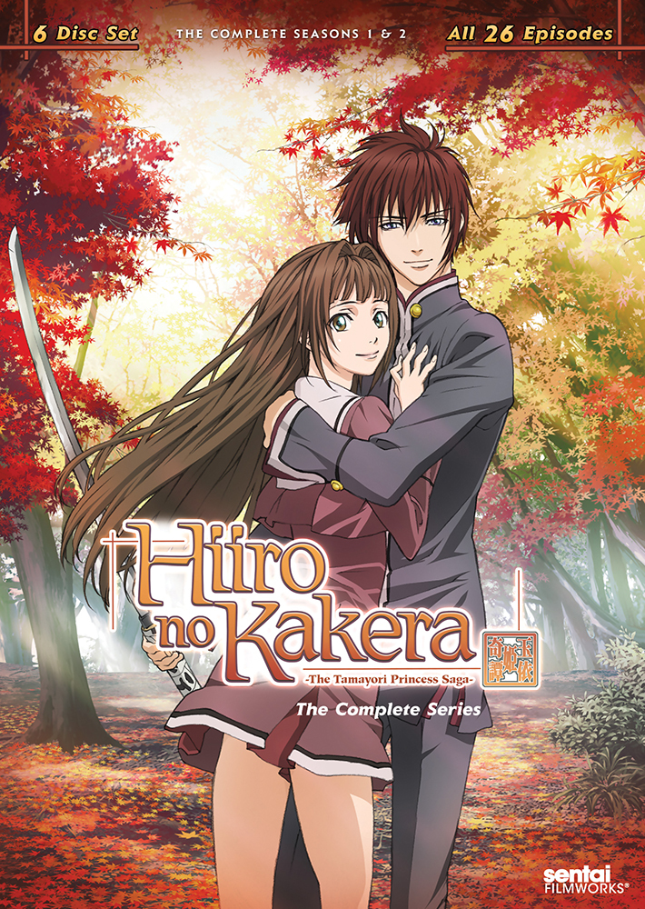 Hiiro no Kakera The Tamayori Princess Saga Complete Series DVD 814131016867