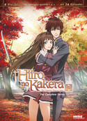 Hiiro no Kakera The Tamayori Princess Saga Complete Series DVD