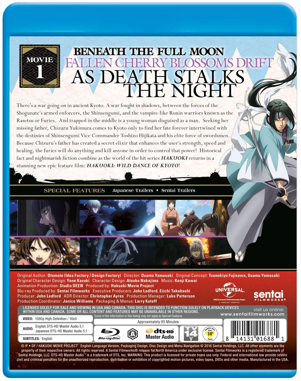 Hakuoki Wild Dance of Kyoto Blu-ray