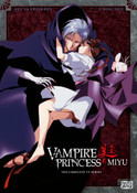 Vampire Princess Miyu Complete TV Collection DVD