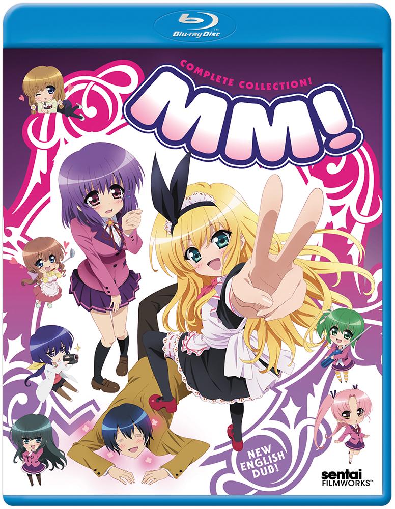 MM! Blu-ray 814131017239