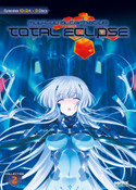 Muv-Luv Alternative Total Eclipse Collection 2 DVD