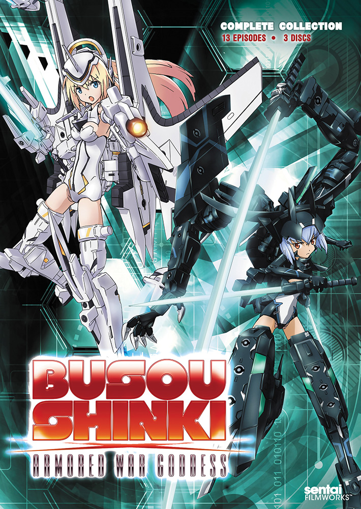 Busou Shinki Armored War Goddess DVD 814131017352