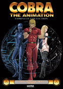Cobra the Animation DVD