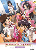 The World God Only Knows OVA DVD