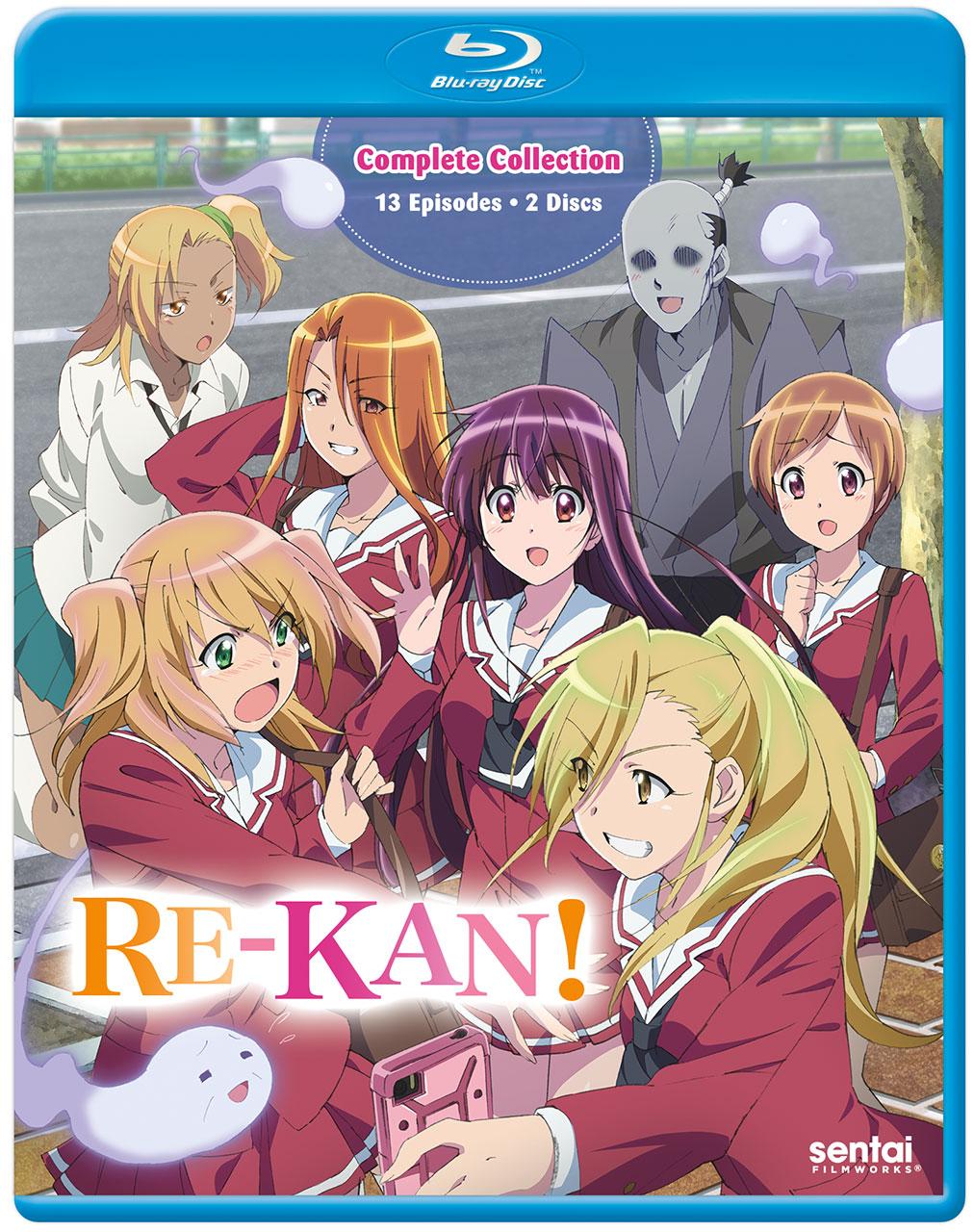 RE-KAN! Blu-ray 814131017499