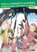 Stella Women's Academy DVD