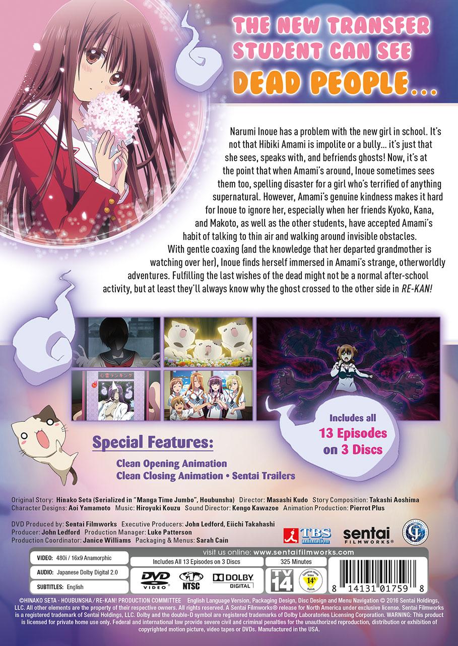 RE-KAN! DVD