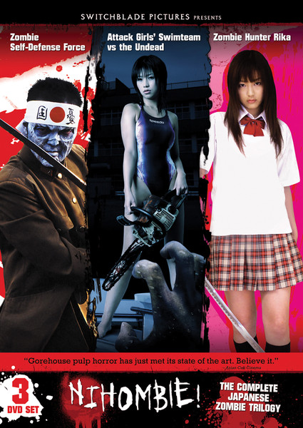 Zombie Triple Feature DVD LiveAction