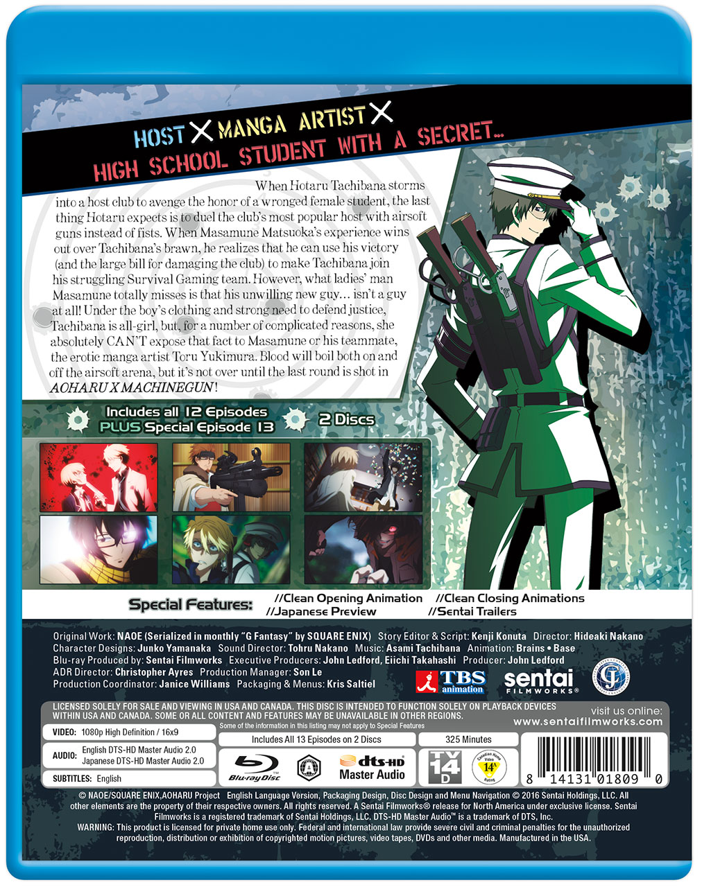 Aoharu x Machinegun Blu-ray