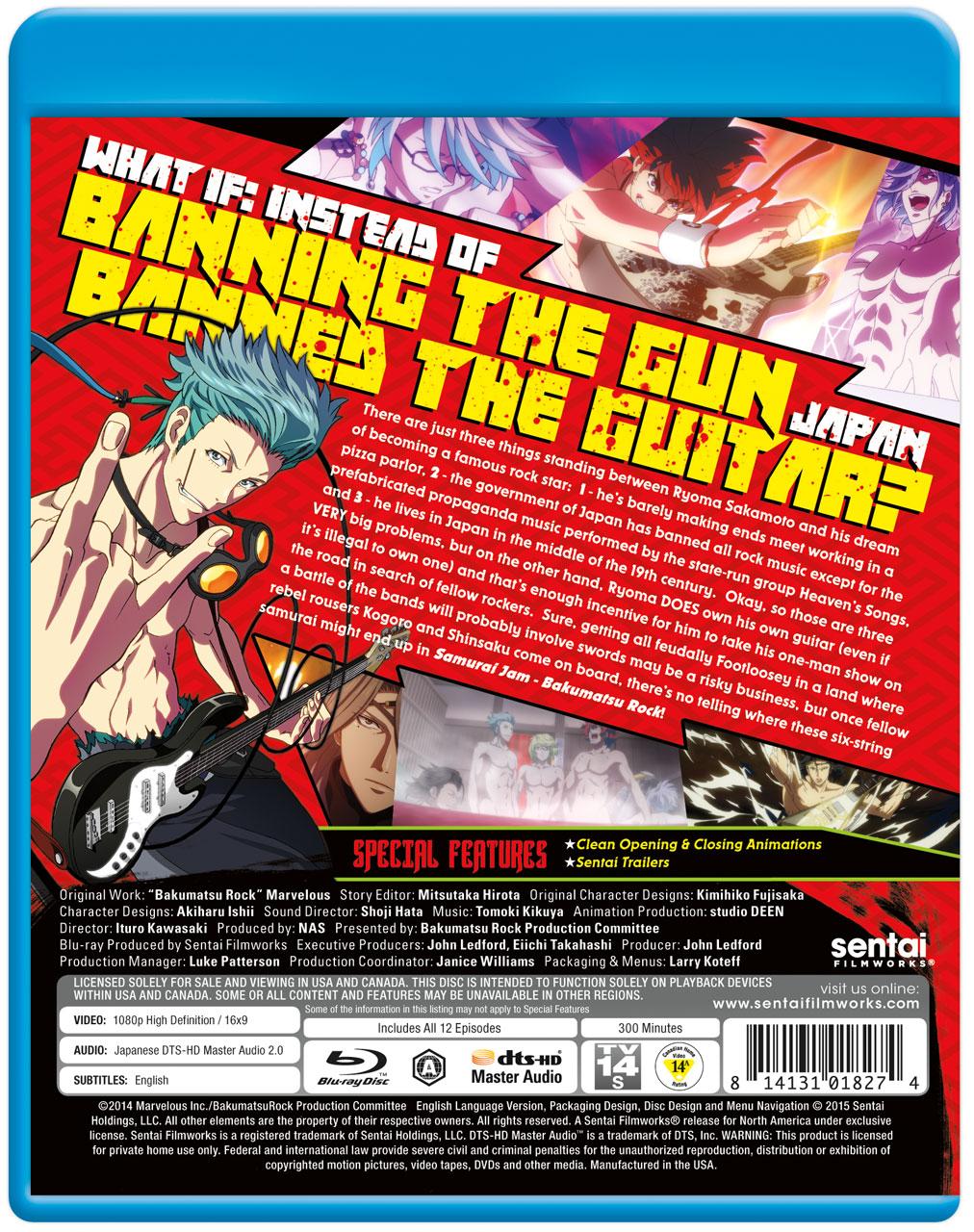 Samurai Jam Bakumatsu Rock Blu-ray