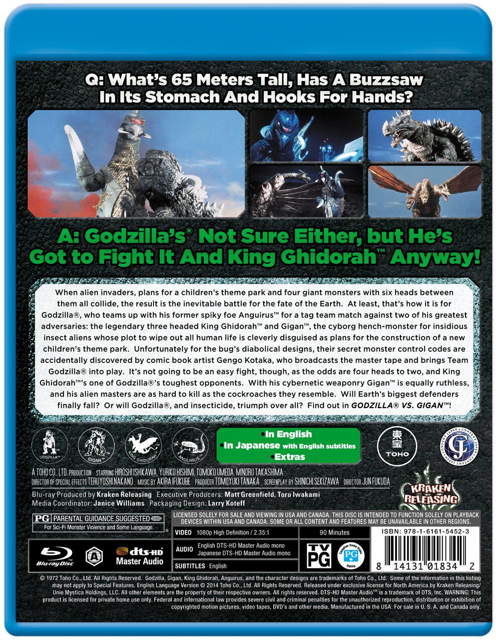 Godzilla vs Gigan Godzilla on Monster Island Blu-ray