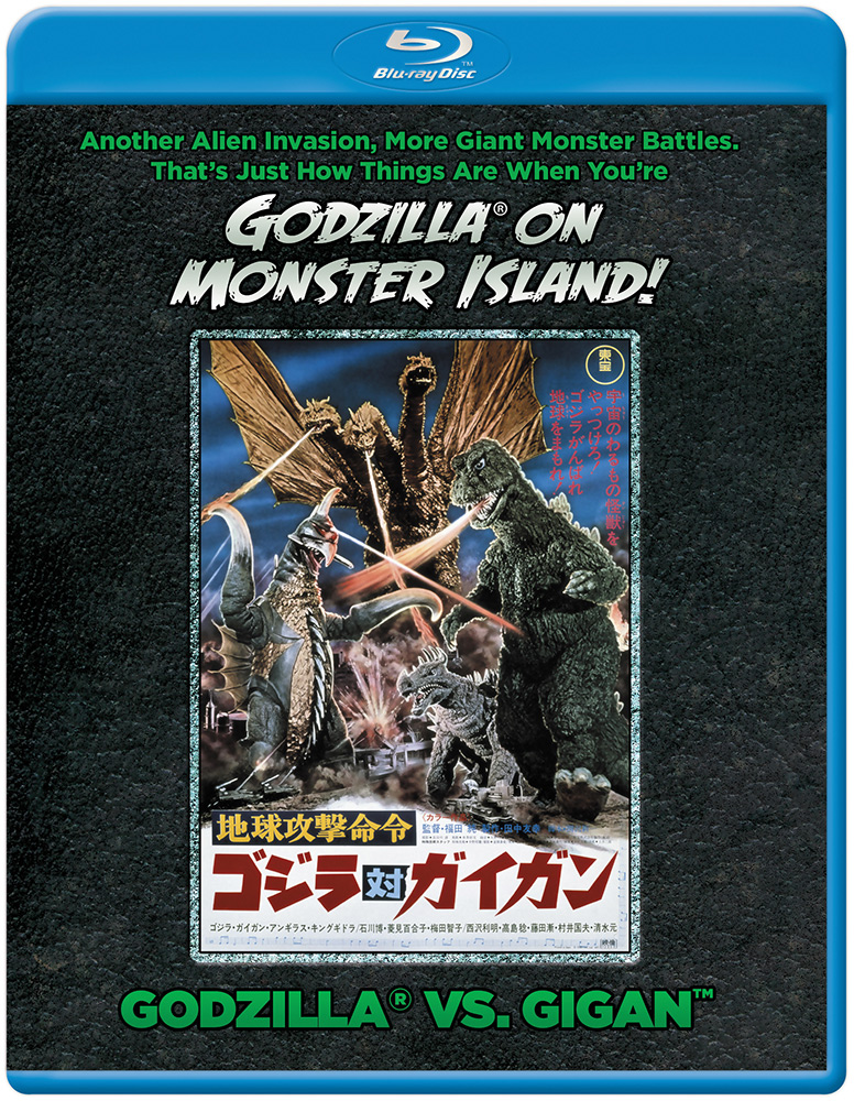Godzilla vs Gigan Godzilla on Monster Island Blu-ray 814131018342
