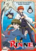 RIN-NE Collection 1 DVD