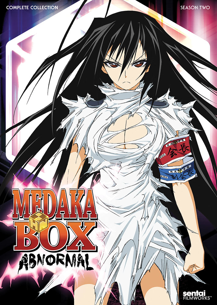 Medaka Box Abnormal DVD 814131018649